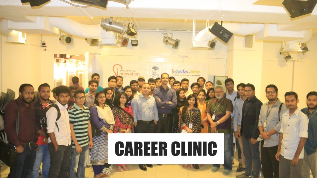 Career Clinic