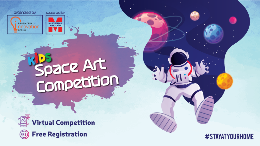 Kids Space Art Competition